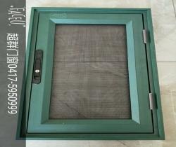 盘锦金钢网纱窗