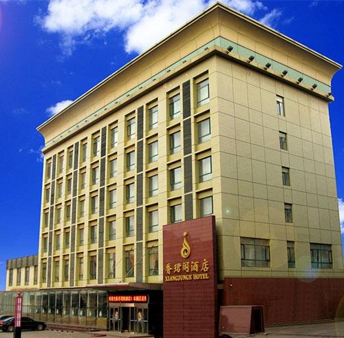 大连香珺阁酒店